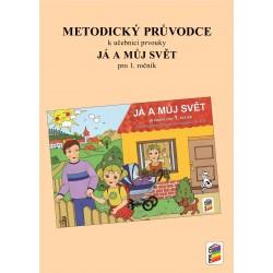 0172 Metodický průvodce učebnicemi JÁ A MŮJ SVĚT 1.roč.
