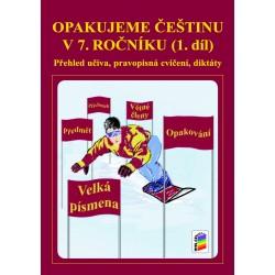 0750 Opakujeme češtinu pro 7. roč. 1. díl