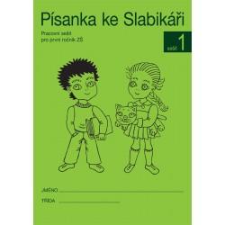 92805 Alter - PÍSANKA ke Slabikáři - 1. sešitRadka Wildová, ilustrovala Helena Zmatlíková, psací písmo Marta Sonnbergová