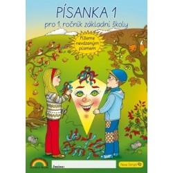 11-92N Písanka s kocourem Samem 1. ročník, 1. díl Nova Script