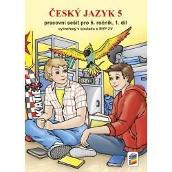 576 Český jazyk 5, 1. díl (prac. sešit) - nová řada