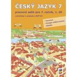 0756 Český jazyk 7/1. díl - pracovní sešit