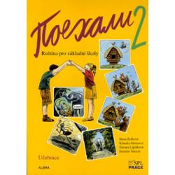 8-3051 Pojechali 2 - Učebnice