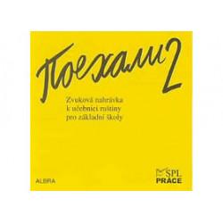 8-3054 Pojechali 2 - CD zvuková nahrávka k učebnici