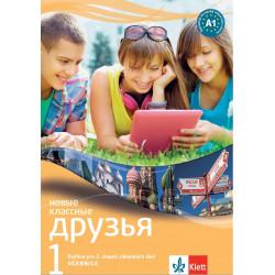 14100 Klassnyje druzja Novyje 1 (A1) – učebnice