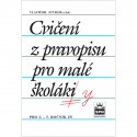 165011 SPN - Cvičení z pravopisu pro malé školáky