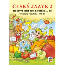 0263 Český jazyk 2, 1. díl (barevný pracovní sešit)