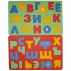 8401 Ruská abeceda