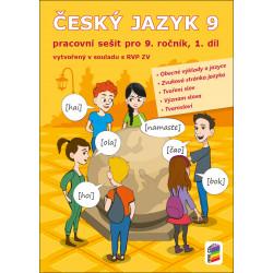 0956 Český jazyk 9, 1. díl (pracovní sešit)