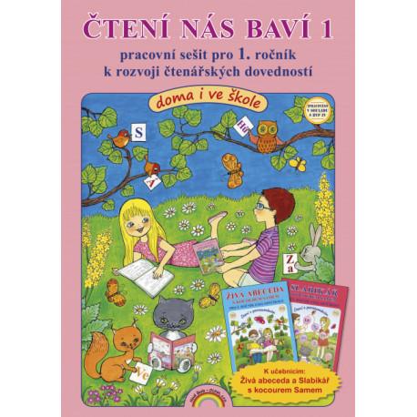 11-70 Čtení nás baví 1 - doma i ve škole (čtenářské dovednosti)